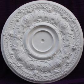 CR15 - 71cm - £70